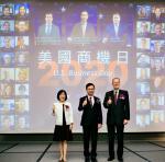 미국, 타이완 차이잉원(蔡英文)총통  정부에 지지 표명